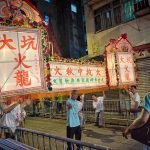 Fire Dragon Dance, Tai Hang - 2011